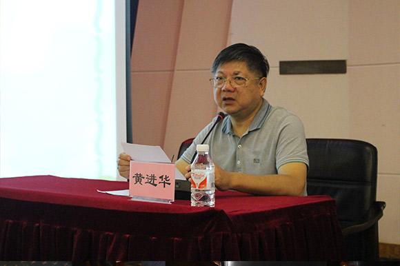 2016年中华医学会皮肤性病学分会高级讲师团湖南行